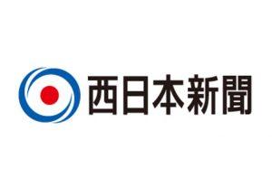 「無期雇用逃れ」と提訴へ 福岡市の契約社員 定年直前、1年間だけ正社員転換
