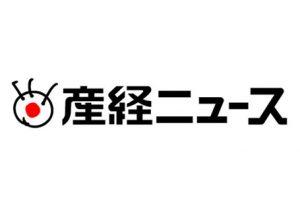 LGBTへの差別禁止、社内規則に明記 福井のウェブサービス会社で運用開始