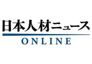 OFF-JTの教育訓練費1人当たり平均1.4万円、自己啓発支援は0.3万円