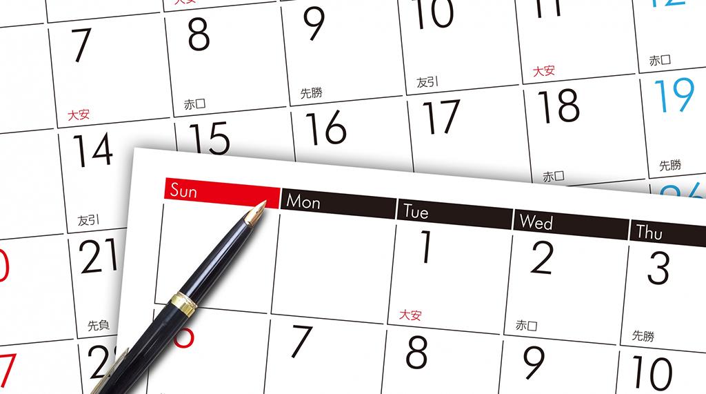 【2021年卒版】新卒採用のスケジュールはどう変わる?スケジュールを立てるポイントもご紹介!