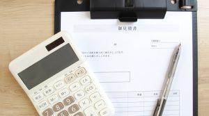 採用にかかる費用・コストはどのくらい?採用単価の平均から削減方法まで解説
