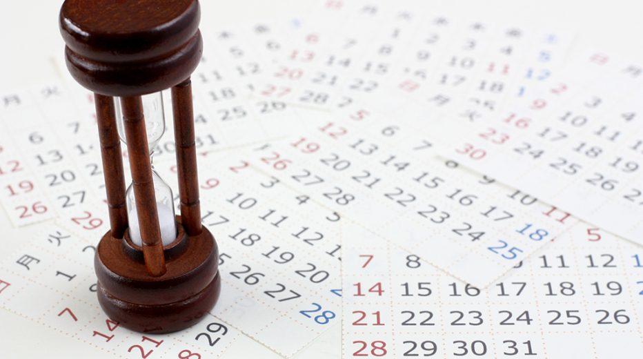 5日間の「有給休暇取得」の義務化