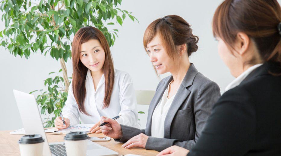 まず取り組むべき、社内コミュニケーション活性化