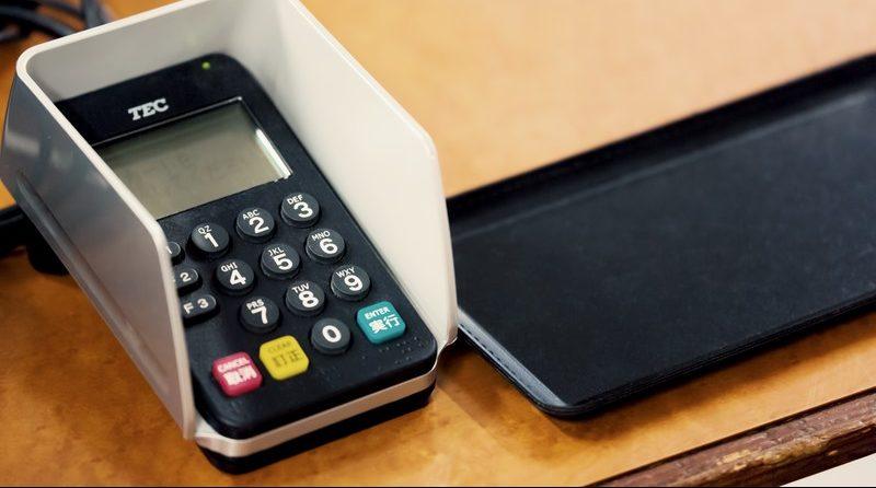 「給与デジタル払い」とは?仕組みやメリット・デメリットなど解禁までに知っておきたいポイントを解説!